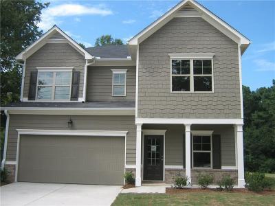 Mableton GA Single Family Home For Sale: $259,950