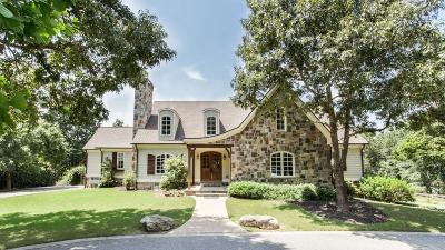 Lawrenceville Single Family Home For Sale: 3345 Callie Still Road