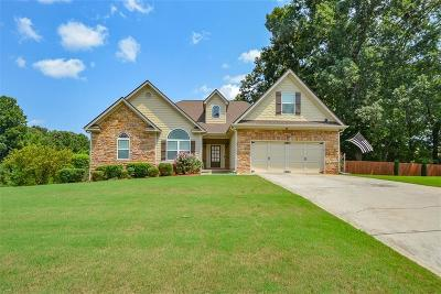 Dallas Single Family Home For Sale: 220 Gatlin Ridge Run