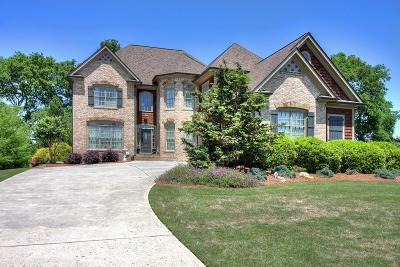 Bartow County Single Family Home For Sale: 48 Galway Drive