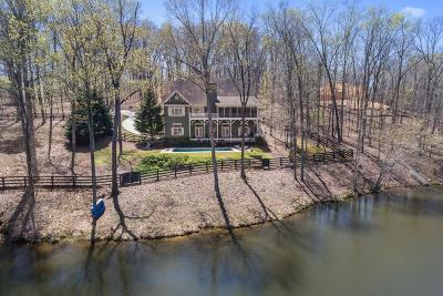 Canton Single Family Home For Sale: 255 Iron Mountain Road