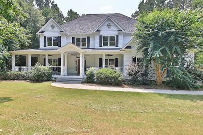 Carroll County, Coweta County, Douglas County, Haralson County, Heard County, Paulding County Single Family Home For Sale: 10 Cloister Cove
