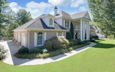 Habersham County Single Family Home For Sale: 181 Granny Smith Circle