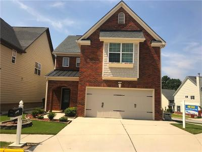 Norcross Single Family Home For Sale: 2574 Alston Trace