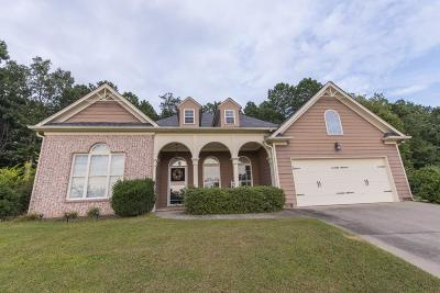 Cartersville Single Family Home For Sale: 15 Isabella Court NE