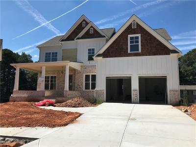 Atlanta Single Family Home For Sale: 1561 Sylvester Circle