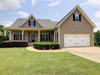 Cartersville Single Family Home For Sale: 32 Roberson Drive NE