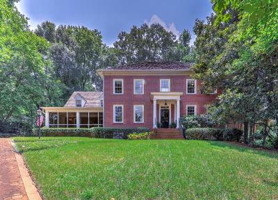 Brookhaven Single Family Home For Sale: 991 Club Commons Circle NE