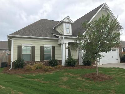 Gainesville GA Single Family Home For Sale: $265,000