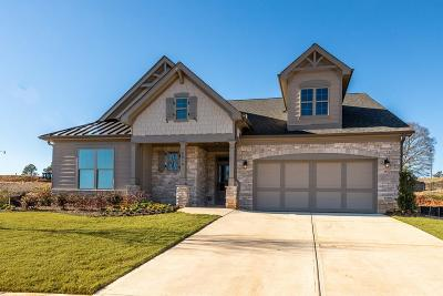 Powder Springs Single Family Home For Sale: 5014 Rathwood Circle SW