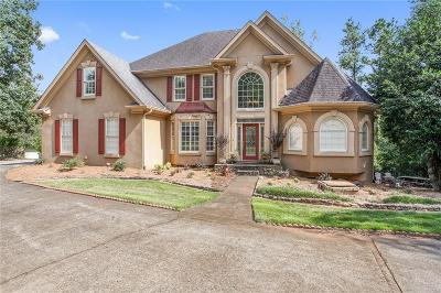 Dawsonville Single Family Home For Sale: 230 Lake Circle