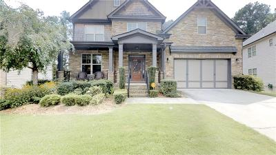 Dacula Single Family Home For Sale: 2515 Alexa Chase Cove