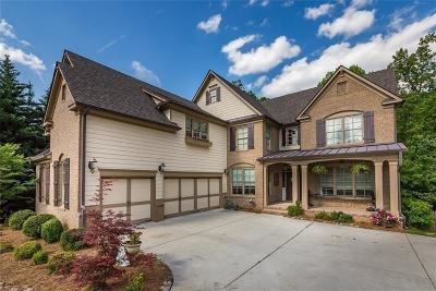 Kennesaw Single Family Home For Sale: 1150 Hamilton Estates Drive NW