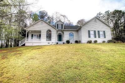 Cartersville Single Family Home For Sale: 11 Commerce Row NE