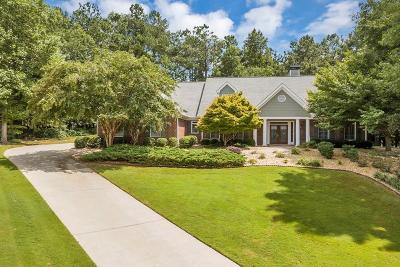 Acworth Single Family Home For Sale: 2637 Corinault Way NW