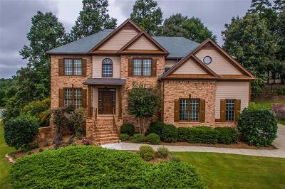 Dacula Single Family Home For Sale: 1941 Carriage Brook Court