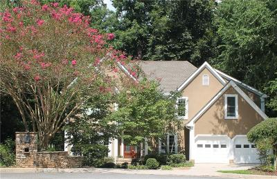 Johns Creek Single Family Home For Sale: 225 Chiswick Close