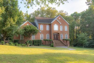 Calhoun Single Family Home For Sale: 119 Kent Lane
