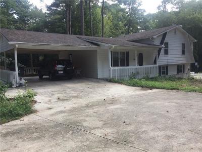 Lawrenceville Single Family Home For Sale: 1467 Calvin Davis Circle
