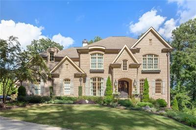 Mableton Single Family Home For Sale: 942 Pebblebrook Road SE