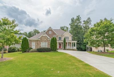 Grayson Single Family Home For Sale: 1670 Wheat Grass Way