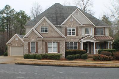 Cherokee County Single Family Home For Sale: 103 Downing Creek Court