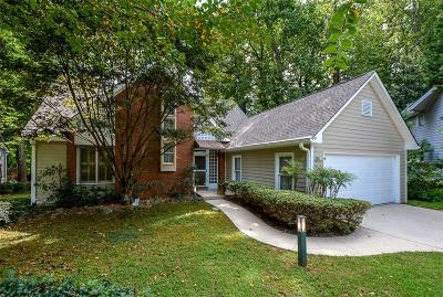 Brookhaven Single Family Home For Sale: 1561 Crossway Drive NE