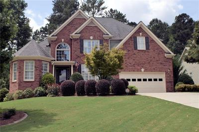 Lilburn Single Family Home For Sale: 735 Kenion Forest Way