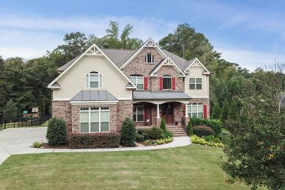 Cobb County Single Family Home For Sale: 1543 Murdock Road