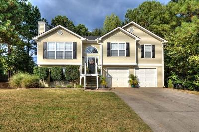 Adairsville Single Family Home For Sale: 12 Carson Court