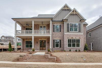Braselton Single Family Home For Sale: 2476 Rock Maple Drive