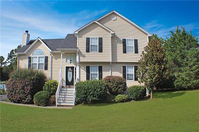 Adairsville Single Family Home For Sale: 333 Rail Drive