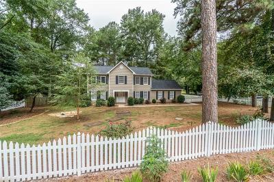 Alpharetta Single Family Home For Sale: 220 Mayfield Circle
