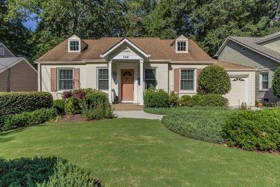 Decatur Single Family Home For Sale: 123 Dogwood Way