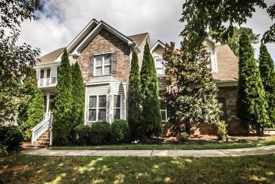 Powder Springs Single Family Home For Sale: 4841 Dartford Drive