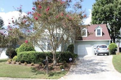 Brookhaven Single Family Home For Sale: 1128 Club Trace NE