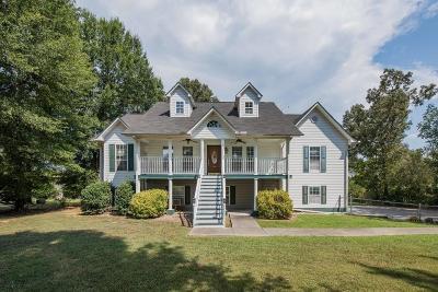Calhoun GA Single Family Home For Sale: $224,900