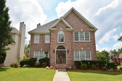 Johns Creek Single Family Home For Sale: 205 Forest Court