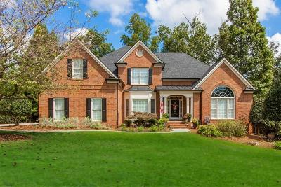 Dacula Single Family Home For Sale: 1769 Deerhaven Court