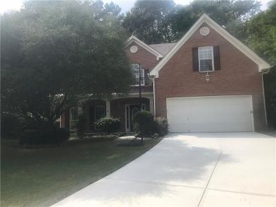 Lilburn Single Family Home For Sale: 1013 Forest View Lane