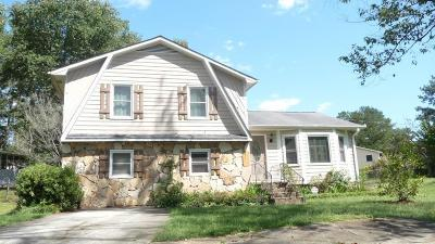 Duluth Single Family Home Contingent-Due Diligence: 3057 Montheath Pass