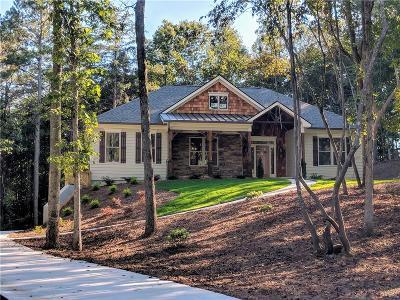 Ball Ground GA Single Family Home For Sale: $409,750
