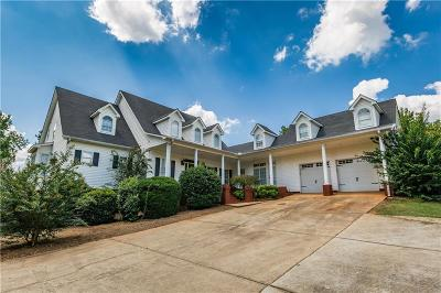 Single Family Home For Sale: 1586 Hodges Circle