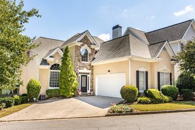 Brookhaven Single Family Home For Sale: 1375 NE Brookhaven Village Circle