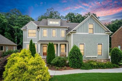 Single Family Home For Sale: 4574 Wigley Estates Road