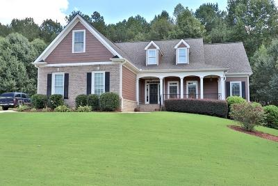 Loganville Single Family Home For Sale: 636 Richmond Place