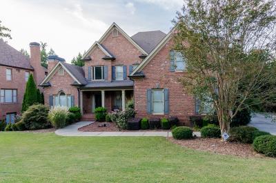 Suwanee Single Family Home For Sale: 1031 Heathchase Drive