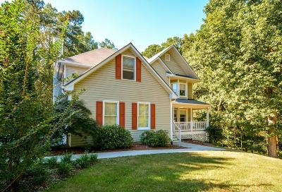 Loganville Single Family Home For Sale: 2661 Round Ridge Road