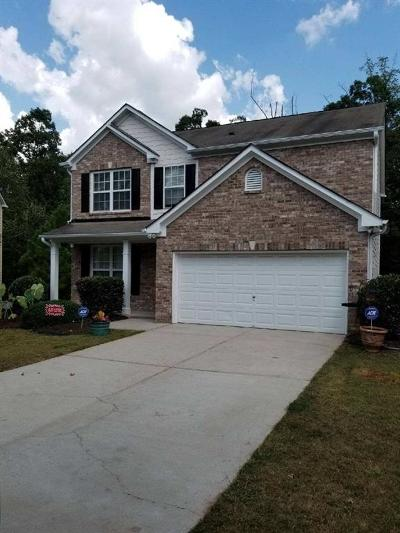 Lawrenceville Single Family Home For Sale: 3721 Alamosa Court