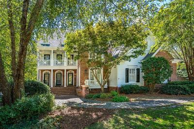 Marietta Single Family Home For Sale: 1941 Leonidas Trail NW